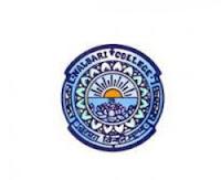 Nalbari College Logo