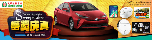 99 Ranch Market will be awarding one lucky Northern California resident with a brand new Toyota Prius! Other prizes are available too.
