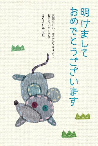 上から見たネズミの刺しゅう年賀状(子年)