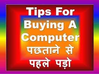 Tips For Buying A Computer