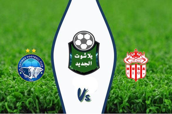 نتيجة مباراة حسنية اكادير وانيمبا اليوم الأحد 1 / ديسمبر / 2019