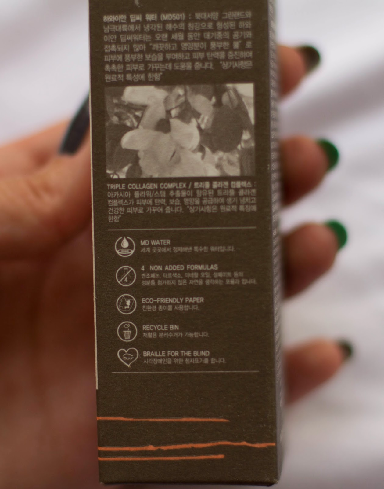 Nature republic collagen HD bb cream отзыв и свотчи