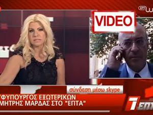http://greece-salonika.blogspot.com/2016/06/blog-post_885.html