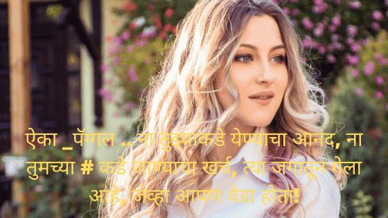 prem images in marathi