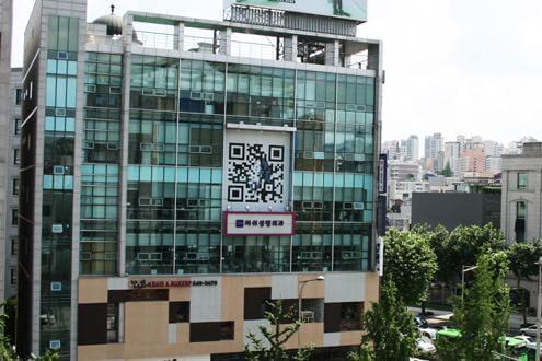 klinik operasi plastik terbaik di korea selatan