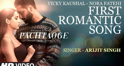 pachtaoge-song-lyrics(1)