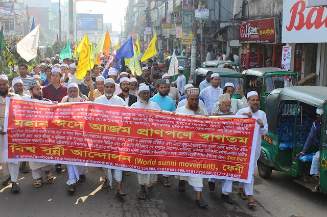 world sunni movement feni