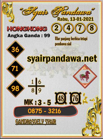 Gambar Syair Pandawa HK rabu 13 januari 2021