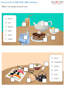 MamaLovePrint 主題工作紙 - 認識餐具工作紙 幼稚園常識  Tableware Worksheets Vocabulary Exercise for Kindergarten School Printable Freebies Daily Activities