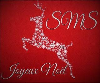 sms joyeux noel