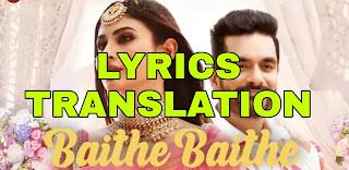 Baithe Baithe Lyrics in English | With Translation | – Stebin Ben