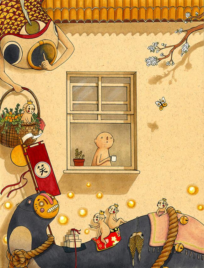Felicia Chiao (bit.ly/2pln7YC) on YellowMenace.net Blog