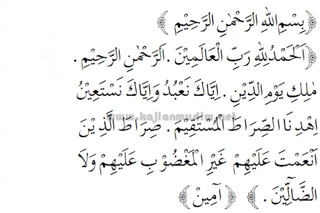Bacaan Doa Tahlil Lengkap Dengan Arab Latin Dan Artinya