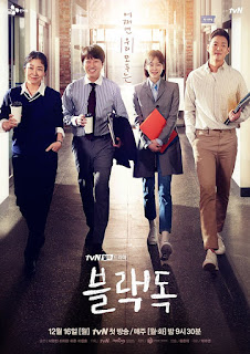 Black Dog (Korean Series)