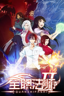 Anime Full Time Magister Quanzhi Fashi 2 Legendado