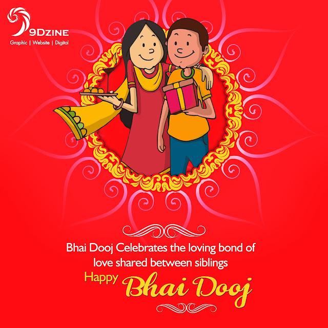 Best BHAI DOOJ Wishes,  Images