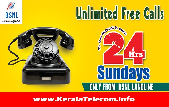 BSNL to withdraw existing landline plans - 'Special (old) with FMC 695' & 'Talk Value plan TV 250' with immediate effect on PAN India basis