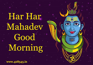Mahakaal morning images