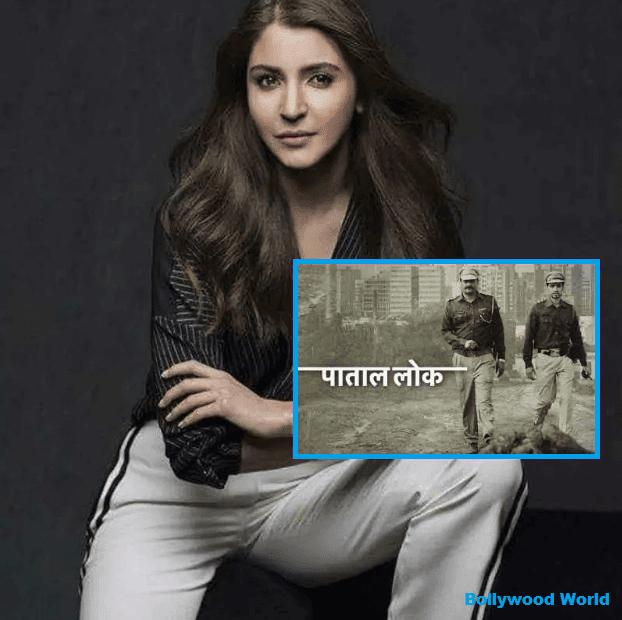 Anushka Sharma ने किया खुलासा, कहा 'Paatal Lok 2 को लेकर