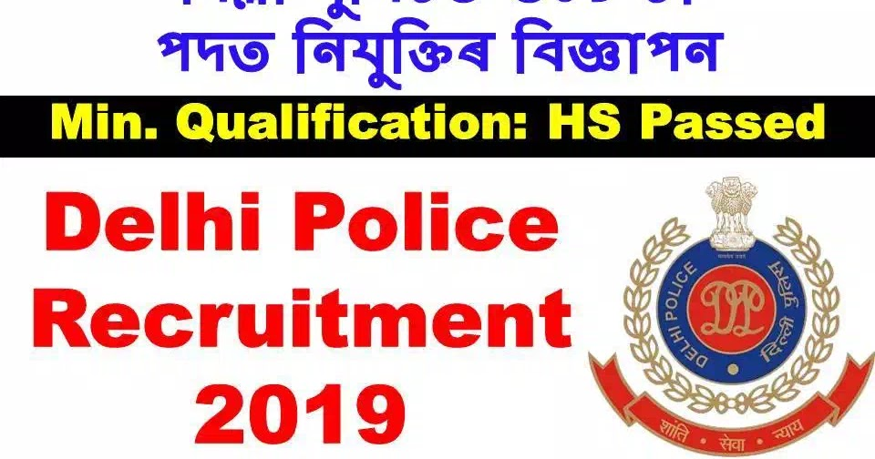 Delhi Police Recruitment 2020-Apply Online For Head ...