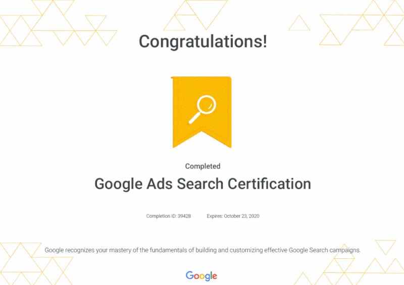 شهادة إعلانات جوجل Google Ads