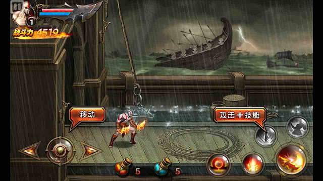 download cheat god of war android