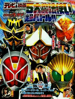 Subtitle movie rider film 3gp indonesia download kamen the