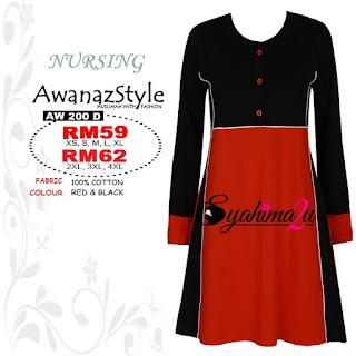 T-Shirt-Muslimah-Awanazstyle-AW200D