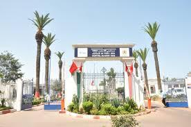 رقم هاتف مستشفى ابن رشد الدارالبيضاء .. المغرب