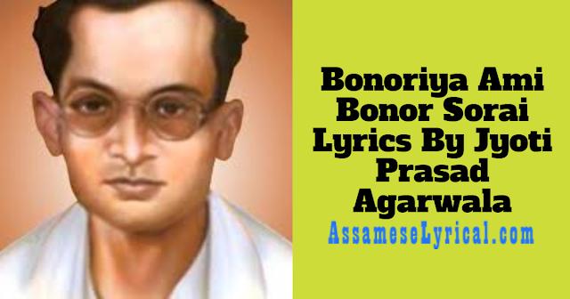 Bonoriya Ami Bonor Sorai Lyrics