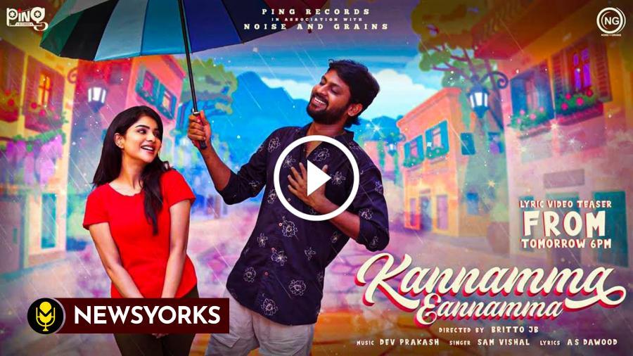 பிக்பாஸ் ரியோ குக் வித் கோமாளி பவித்ரா இணைந்து படு ROMANTIC பாடல் வந்துருக்கு !!