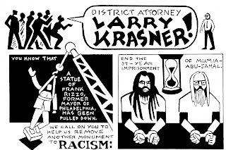 krasner-petition-artwork.tif