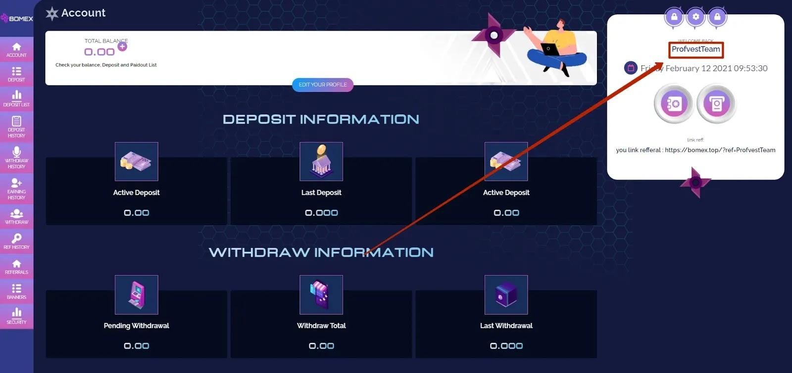 Инструкция перед заказом бонуса 3