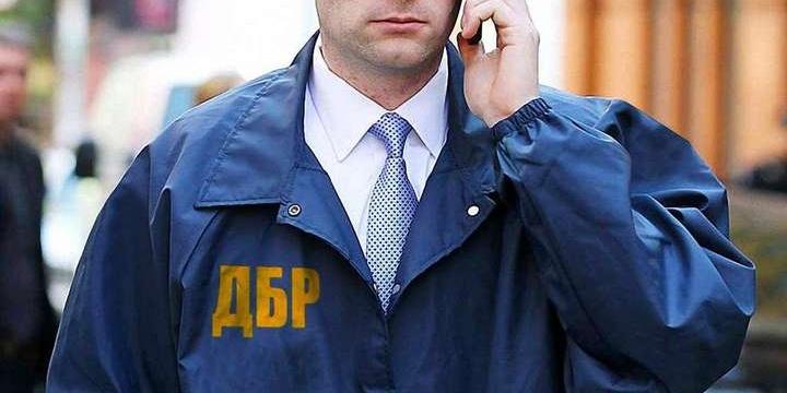 Уряд затвердив однострій ДБР