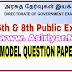 5&8 Public Exam - Official Model Question Papers