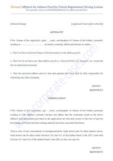 affidavit format for address proof for vehicle registration