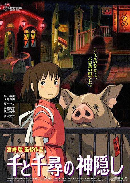 Cartel japonés de la película de animación japonesa de Studio Ghibli El viaje de Chihiro