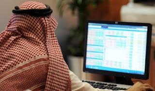 متوسط-دخل-السعودي, الهيئة_العامة_للإحصاء, إحصاء, @اخبار24, القطاع_الخاص,