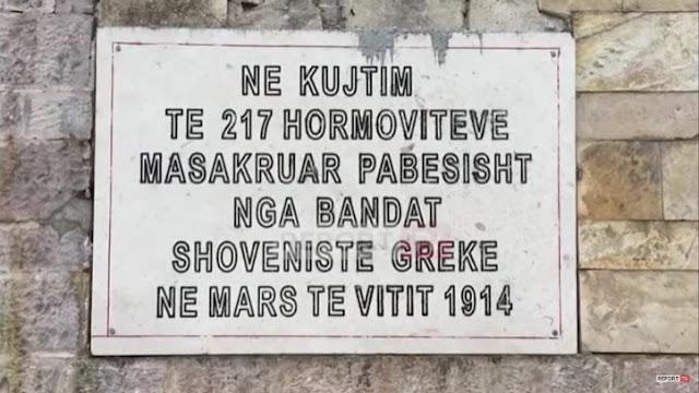 Στήνουν μνημείο για την «σφαγή Αλβανών από τους Έλληνες»!