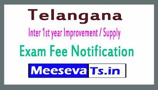 TS Inter 1st year Improvement / Supply Exam Fee Notification 2017