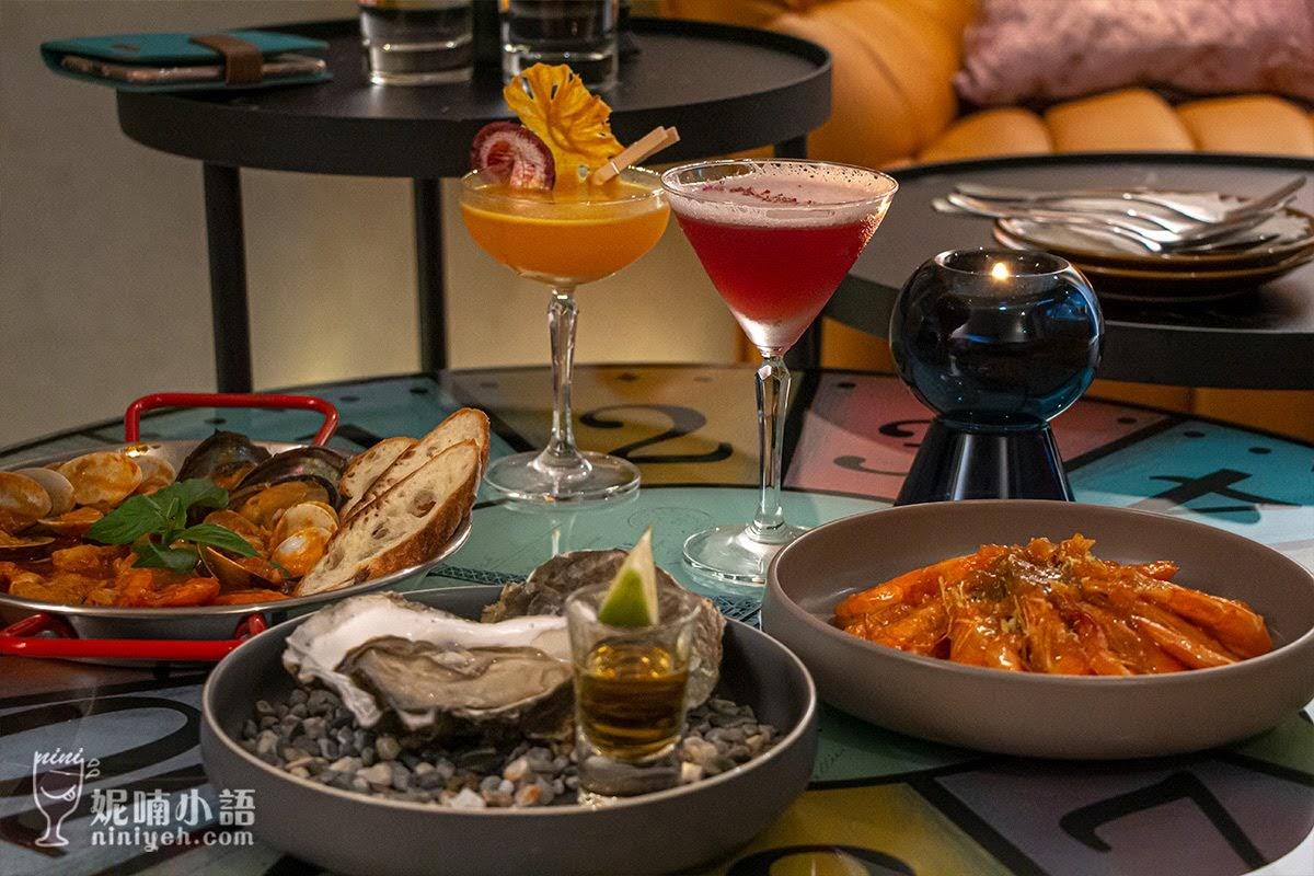 【台北餐酒館】Hush Taipei。撩妹系水果調酒微醺酒吧
