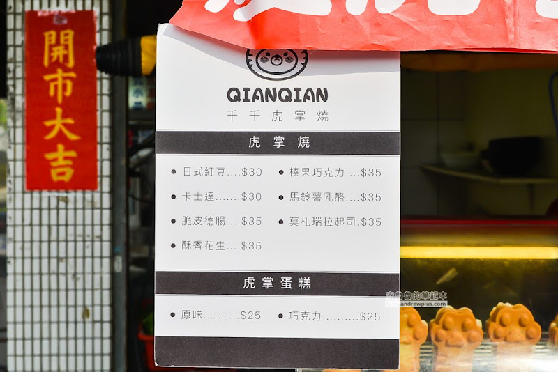 QQsFD-1.jpg