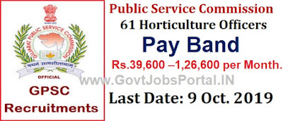 GPSC Recruitment for 61 Horticulture Officers