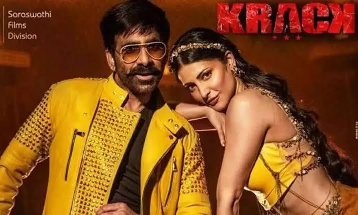 Krack Hindi Dubbed Full Movie Download by Filmy4wap & Tamilrockers