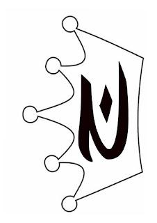 20663737 867691053385366 8865960320203854213 n - بطاقات تيجان الحروف ( تطبع على الورق المقوى الملون و تقص)