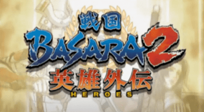 Download Game Sengoku Basara 2 Heroes PS2 PPSSPP Android