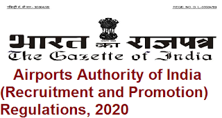 aai-recruitment-and-promotion-regulations-2020