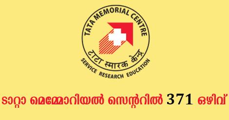 Tata Memorial Hospital Recruitment 2018- 371 Non Medical vacacies │ Apply Online before Oct 19