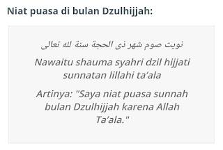 Niat puasa Idul Adha