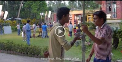 নেটওয়ার্ক ফুল মুভি | Network (2019) Bengali Full HD Movie Download or Watch